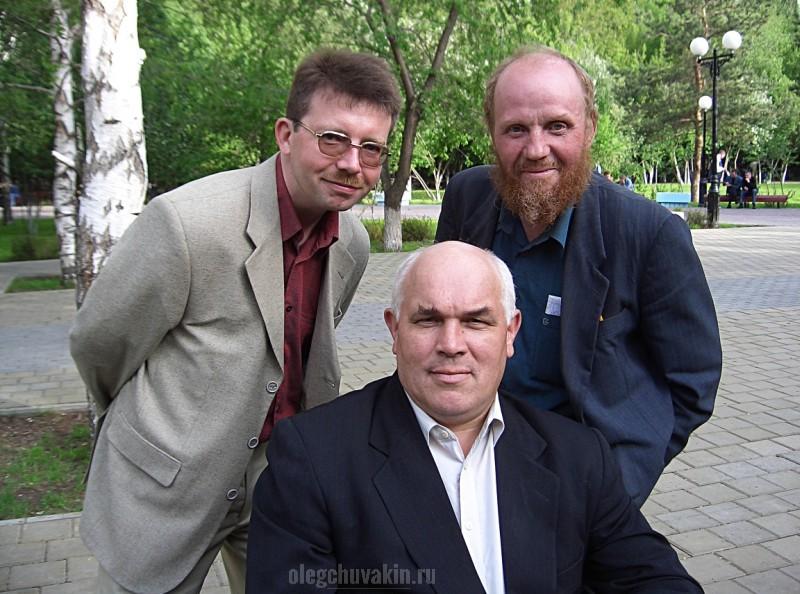 Олег Чувакин, Виктор Захарченко, Виталий Огородников, Тюмень, фото