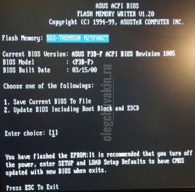 Завершение обновления БИОС, материнская плата Asus, выключение компьютера