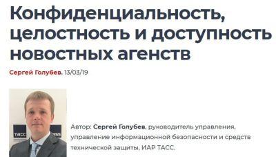 Агентств без буквы т, так пишут в ТАСС, безграмотность в России