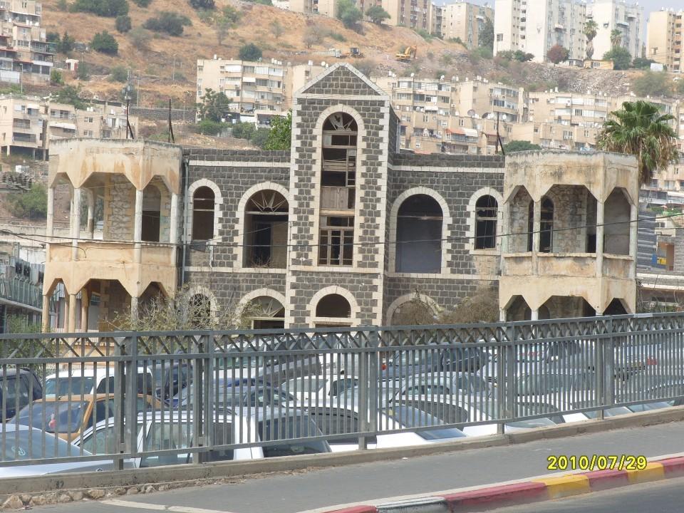 Здание в Иерусалиме