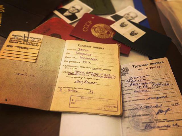 Дарина Ханина - документы