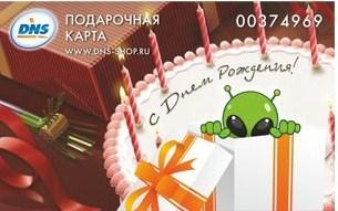 card_gift_467