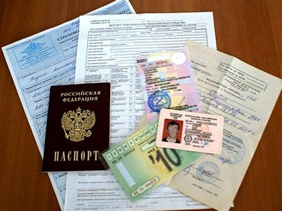 Что нужно, чтобы получить мед справку на водительские права в Смоленске и сколько это стоит?