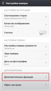 Интересные возможности прошивки MIUI v5 для Android