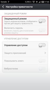 Screenshot_2013-10-23-17-05-29
