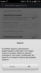 Screenshot_2013-10-23-17-05-36