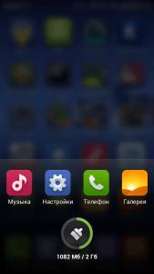 Screenshot_2013-12-10-01-42-37