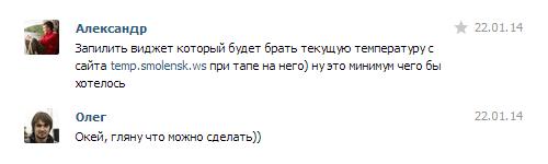 temp_1zx1i