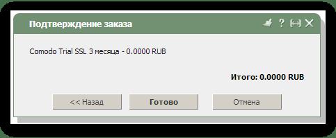 11_omw1p
