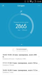 2014-10-17 15.47.01