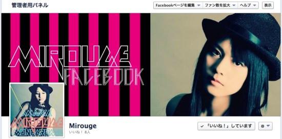 MirougeFacebook