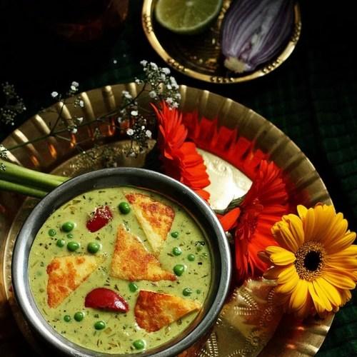 Matar Curry
