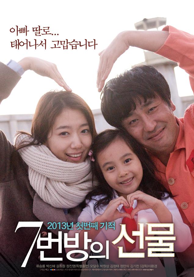 Drama Korea Paling Sedih : drama, korea, paling, sedih, Korea, Sedih, Bikin, Meneteskan