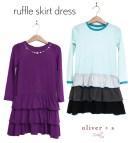 T-Shirt with Ruffle Skirt Dress