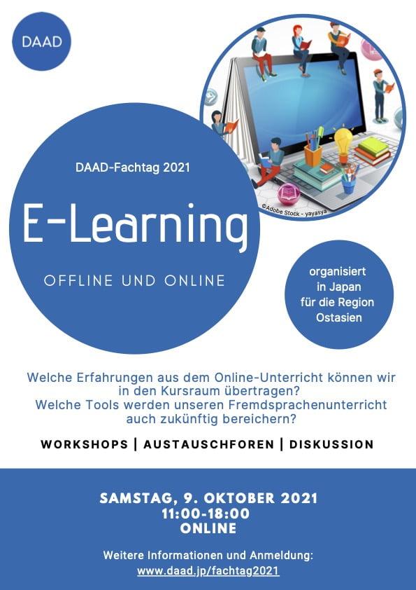 E-Learning offline und online
