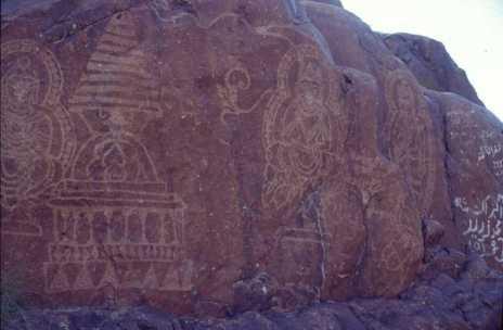 Gravures rupestres bouddhiques à Chilas, le 23 août 1999