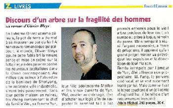 article-tele-z-240815-mini