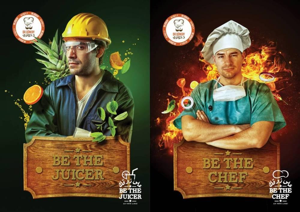 be the chef - rahma