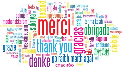 MERCI - OlivierRebiere.com