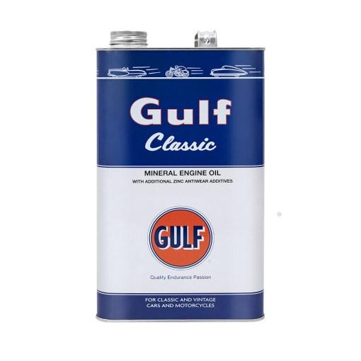 Classic Gulf Motorolja