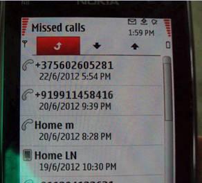 Κλήση Κινητό Απάτη