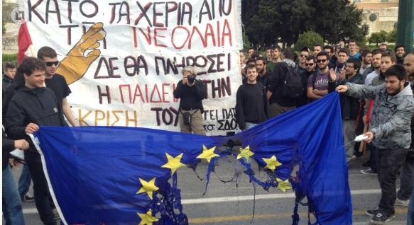 φοιτητες καινε σημαια ΕΕ