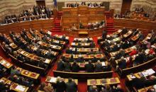 Υπερψηφίστηκε το πολυνομοσχέδιο – Διεγράφη ο Ν. Κακλαμάνης από τη ΝΔ – Σύγκρουση Βενιζέλου – Παπανδρέου