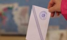 Σταθερά πρώτο κόμμα ο ΣΥΡΙΖΑ έναντι της ΝΔ, σύμφωνα με δημοσκόπηση της ALCO