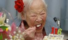 Αυτές είναι οι γηραιότερες γυναίκες του κόσμου