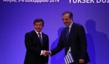 Ανάγκη για συνεργασία μεταξύ Ελλάδας και Τουρκίας