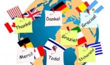 Ερευνα: Μήπως όλοι μιλάμε την ίδια γλώσσα;