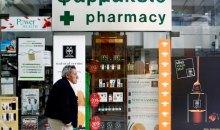 Ανοιχτά τα φαρμακεία μετά την αναστολή της απεργίας τους