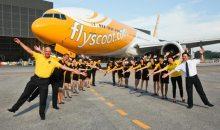 Μάθε πως θα πετάξεις για Σιγκαπούρη εντελώς low-cost!