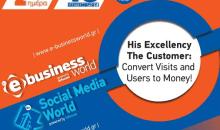 Στις 15 Σεπτέμβρη το 4o Συνέδριο e-Business & Social Media World 2015
