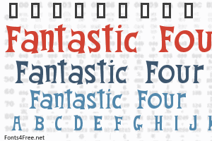 Download Gujarati Zip Font Ttf 100 - olporlearning
