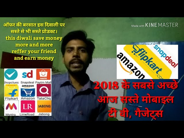 Free Offers Diwali 2018 | Best online deal | best deals online | product review on youtube