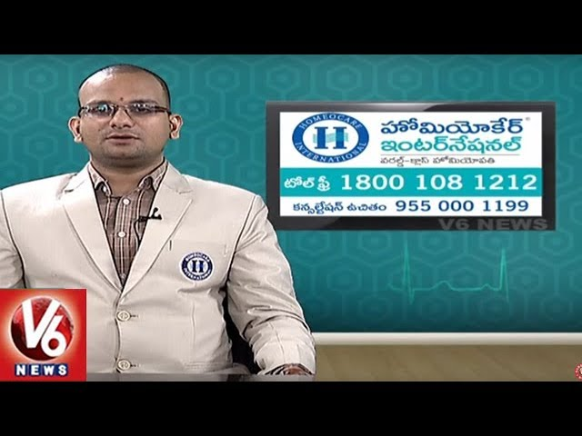 Reasons And Treatment For Arthritis Problems | Homeocare International | Good Health | V6 News