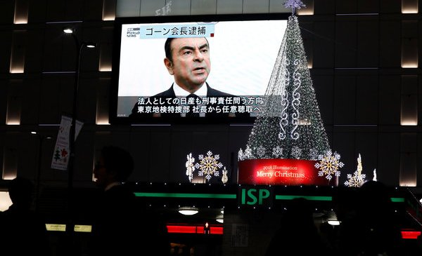 Nissan's Ghosn to Spend at Least 10 More Days in Custody