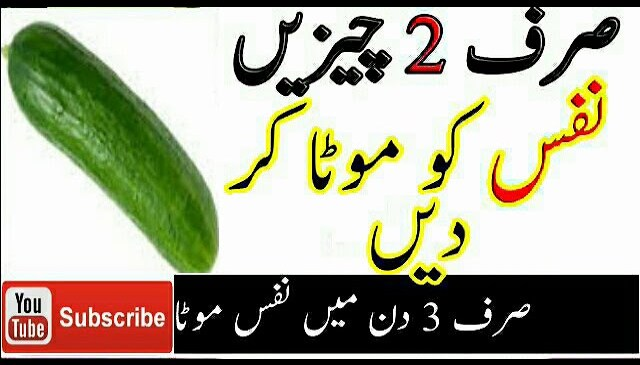 Desi Health Desi Nuskhe|100% working tips|Desi health tips in urdu|hindi|Natural health tip#65