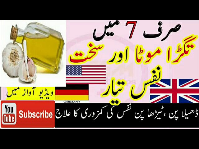 Desi Health Desi Nuskhe|100% working tips|Desi health tips in urdu|hindi|Natural health tip#2018