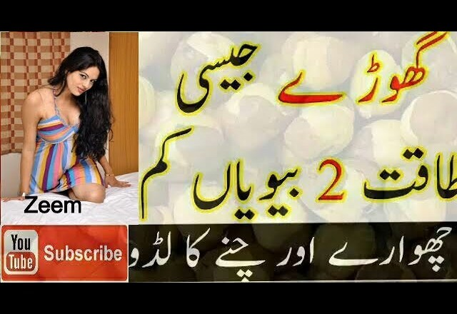 Desi Health Desi Nuskhe|100% working tips|Desi health tips in urdu| hindi| Natural health tip#10