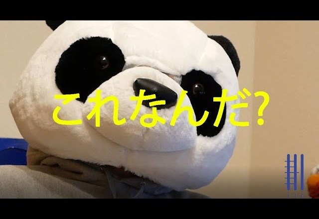 【Product review】これなんだ—-?