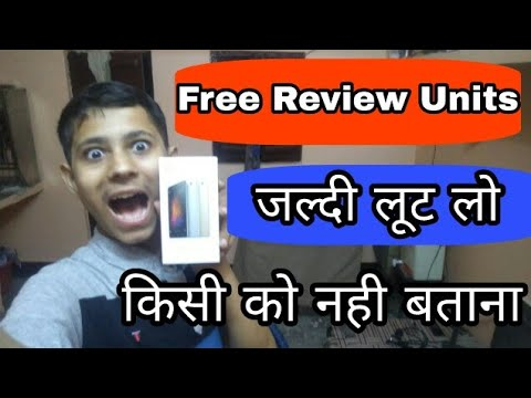 How To Get Free Review Sample Units Products For Youtube From Amazon | Without Any 0 Subscribers