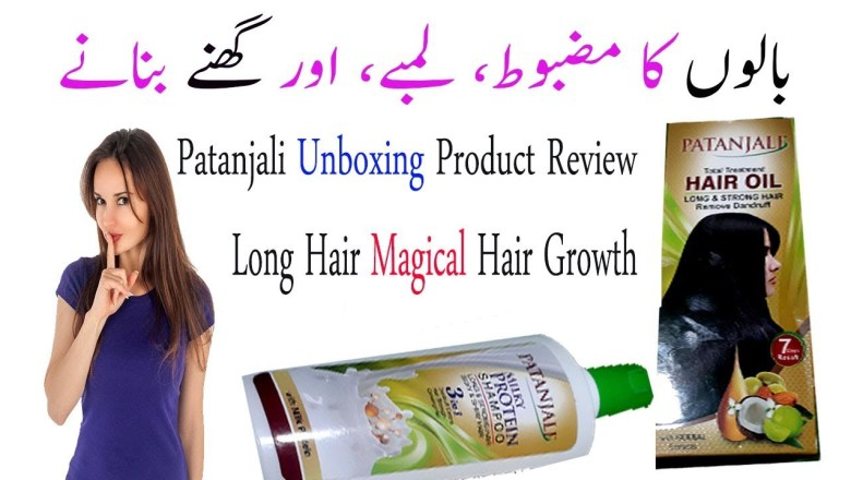 Patanjali unboxing Product Review Hair Oil Long Strong Remove Dandruff And Shampoo Growing