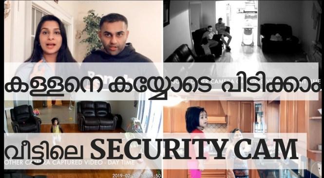 BEST HOME SECURITY CAMERA | കള്ളനെ കയ്യോടെ  പിടിക്കാം :) | MALAYALAM PRODUCT REVIEW VLOG