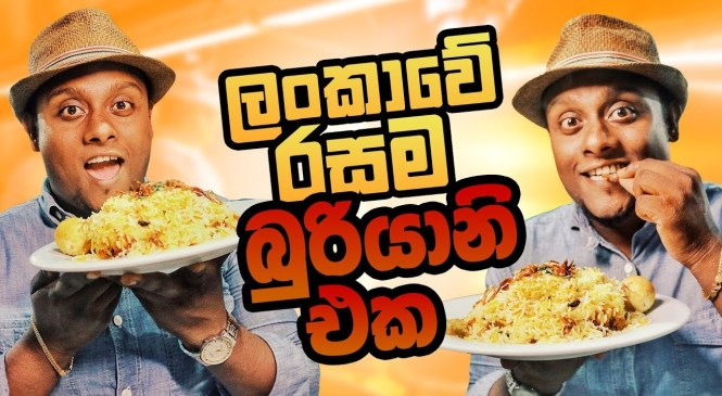 Best Indian Biriyani in Sri Lanka | Banda Food Review | Travel Today 2019
