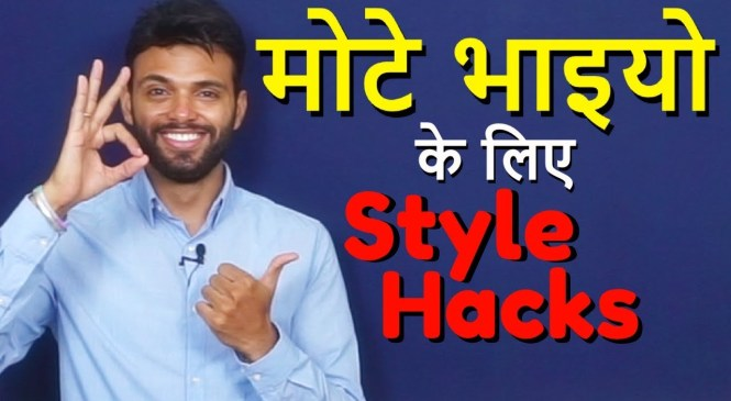 Style Hacks For Fat Men in Hindi | Fat Boys Fashion | Be Ghent