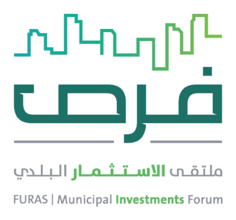 FURAS is a platform of opportunities for investments in Makkah
