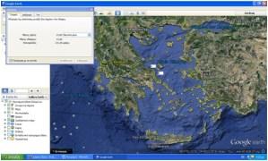 Χωρικά ύδατα, υφαλοκρηπίδα και ΑΟΖ στο Αιγαίο.