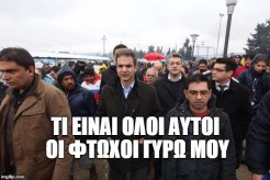 koyiz1